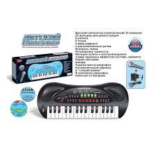 Купить игровой <b>музыкальный</b> набор <b>Zhorya</b> Детский <b>синтезатор</b> ...