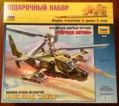 Обзор на <b>Сборная модель ZVEZDA</b> 7216П <b>Российский</b> ударный ...