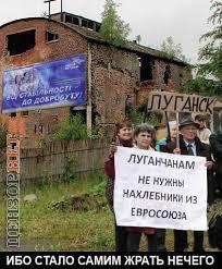 Каждая террористическая группировка на Донбассе создает свой мини-концлагерь, - СБУ - Цензор.НЕТ 4154