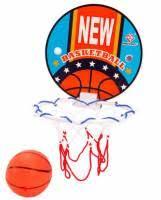 Детские наборы для <b>баскетбола</b>: купить в Москве в интернет ...