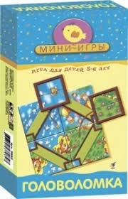 Игра АКЦИЯ19 <b>Игр</b> Развивающая Мини-игры Головоломка. мини ...