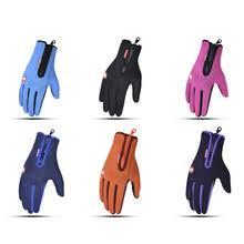 <b>Теплые</b> лыжные <b>перчатки для</b> мужчин и женщин, зимние ...