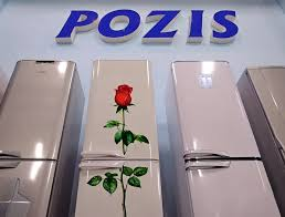 "<b>Холодильники</b> ""<b>Позис</b>"" (Pozis): ТОП-5 лучших моделей, отзывы ..."