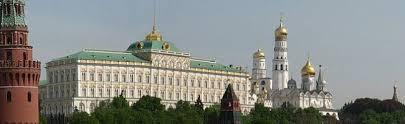 موسكو - الكرملين يأسف لاستغلال روسيا في حملة الانتخابات الأمريكية
