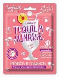 ETUDE ORGANIX <b>Маска</b> тканевая 3D <b>Tequila</b> Sunrise Упругость и ...