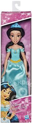 Купить <b>Кукла Hasbro Disney Princess</b> B9996 с доставкой на дом ...