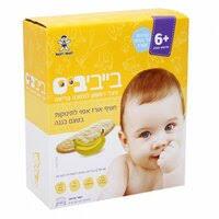 «Детское печенье <b>Baby Mum</b>-<b>mum</b> Hot Kid baby <b>Рисовые</b> ...