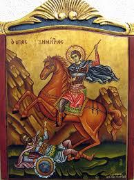 Αποτέλεσμα εικόνας για αγιος δημητριος μυροβλητης θεσσαλονικη