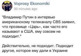 Басманный суд Москвы дал три года активисту Дадину, который поддержал Украину - Цензор.НЕТ 710