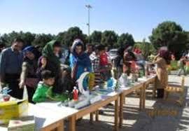 نتیجه تصویری برای جشنواره بادبادکها در شاهین شهر