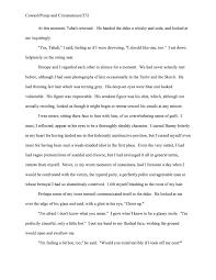 literary fiction voice author author anne mini s blog