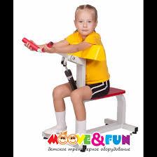<b>Детский тренажер</b> Бицепс-трицепс <b>MOOVE & FUN</b> MF-E02