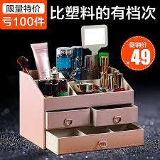 european princess cosmetics box plastic makeup multi functional office desktop sundries storage hot sale
