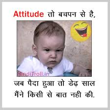 Small Baby Funny Hindi Wallpaper | - Hindi Comments Wallpaper ... via Relatably.com