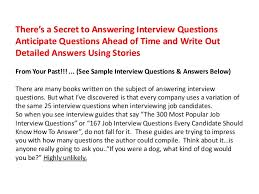 prepare job interview questions to ask 5 sample questions