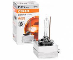 Xenon lamp <b>D1S 85V 35W PK32d 2 OSRAM</b> ORIGINAL <b>XENARC</b>®