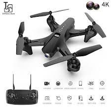 <b>Folding</b> Drone With Hd Aerial Photography <b>Dual Camera</b> Switching ...