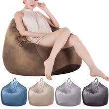Купите <b>Кресло</b> Мешок — мегаскидки на <b>Кресло</b> Мешок AliExpress