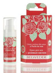 <b>Крем для век с</b> розовым маслом 15 мл. BELWEDER 7838195 в ...