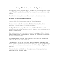 introductory email sample letter template word introductory email sample 4678036 png