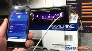 <b>Alpine UTE</b>-<b>92BT</b> - YouTube
