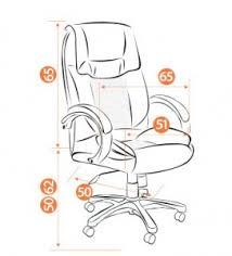 <b>Кресло</b> компьютерное <b>TetChair OREON</b>, brown/коричневый ...
