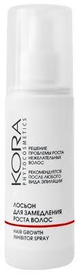 Kora <b>Лосьон для замедления роста</b> волос — купить по выгодной ...