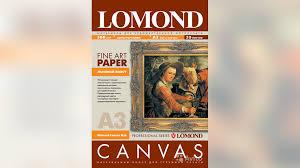 Холст <b>Lomond</b> (<b>Ломонд</b>) А3 для <b>струйной печати</b> купить в Санкт ...