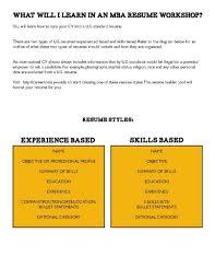 career objective mba finance resume studychacha mba finance sample resume