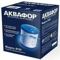 <b>Сменный модуль аквафор</b> В150
