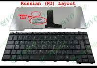 <b>Ru Russian Keyboard</b>