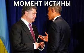 Визит Порошенко в США начнется с форума в американском Конгрессе - Цензор.НЕТ 3659