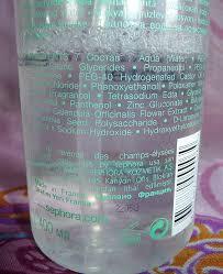 envuelta en crema desmaquíllate con sephora ¿o no presume de no contener alcohol pero se ven alcoholes en su composición propanediol butylene glycol y phenoxyethanol ¿por qué omiten la verdad