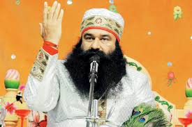 Image result for Gurmeet Ram Rahim