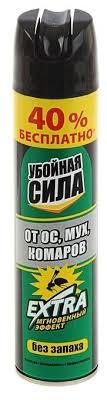 <b>Аэрозоль Убойная</b> сила Extra от ос, мух, комаров — купить по ...