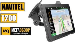 <b>Navitel T700</b> обзор планшета - YouTube