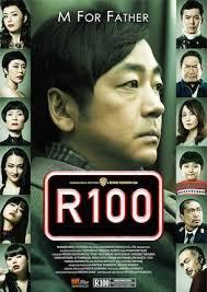 R-100 (2014)