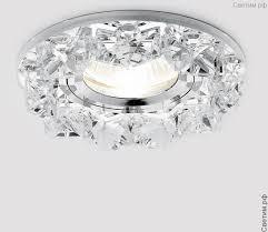 <b>K330</b> CH <b>Ambrella Light</b> Crystal <b>K330</b> CH зеркальный точечный ...