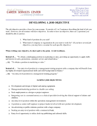 resume example objectives preschool teacher resume examples resume example objectives objectives for resume getessayz resume objective statement examples and you have great objectives