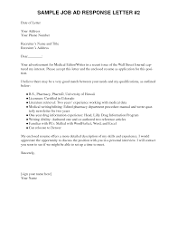 business letter reply to inquiry best online resume builder business letter reply to inquiry sample inquiry letters sample letter templates response letter job