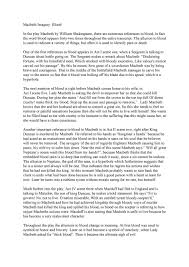 internet censorship essay image resume essaysinternet  internet censorship essay