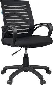 Офисное <b>кресло Helmi</b> HL-M16 Vivid, черный