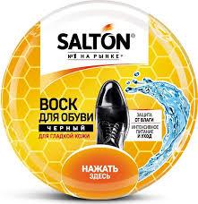 """<b>Воск</b> """"Salton"""" для <b>обуви</b> из гладкой кожи, цвет: <b>черный</b>, 75 мл ..."""