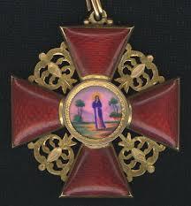 Орден Святой Анны — Википедия