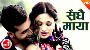 music super part  new song sadhai a swaroop raj acharya ft anu shah ashok