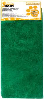 <b>Тряпка</b> для <b>пола РЫЖИЙ КОТ</b> из микрофибры, цв. зеленый, р ...
