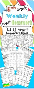 Editable Common Core Math Homework for  th Grade  ENTIRE YEAR Pinterest