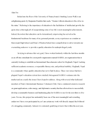 albert k alan tse s winning essay