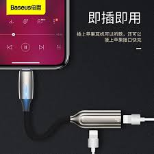 <b>Baseus L 55</b> For Apple Audio <b>Adapter</b> Two In One Dual Lightning To ...