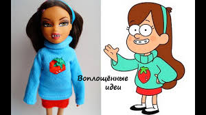 ОДЕЖДА МЕЙБЛ ПАЙНС/Clothes Mabel Dipper Pines/Gravity Falls ...